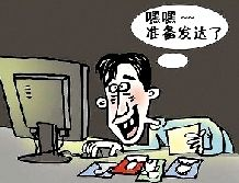 男子合成艳照敲诈官员:
