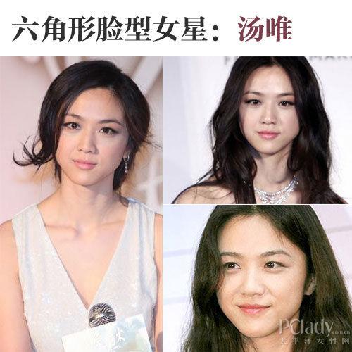 林依晨只化妆不整容 不是小V脸女星也很美