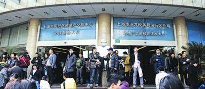 □闵行房产交易中心大门前人潮涌动/王浩然