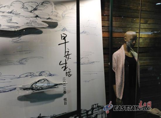 """""""例外""""上海新天地专卖店很文艺"""