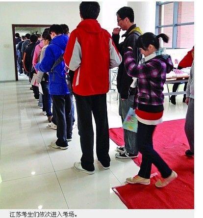 学生排队进考场