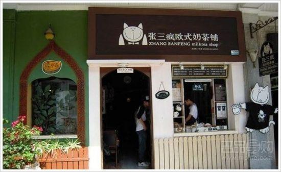 厦门特色小吃有哪些:赵小姐的店