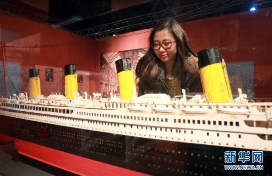 泰坦尼克号100周年纪念展在沪开展