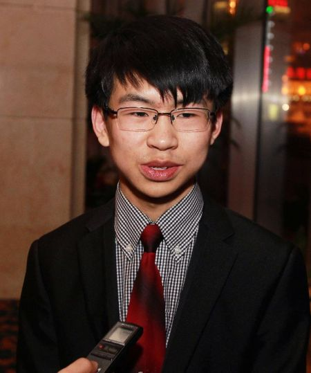 围棋——世界职业围棋锦标赛颁奖典礼在沪举行