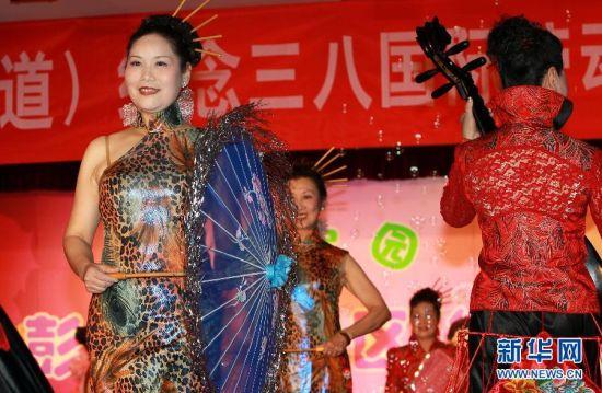 """上海:群众自办T台秀献礼""""三八""""妇女节"""