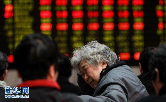 沪深股市震荡走低沪指失守2300点