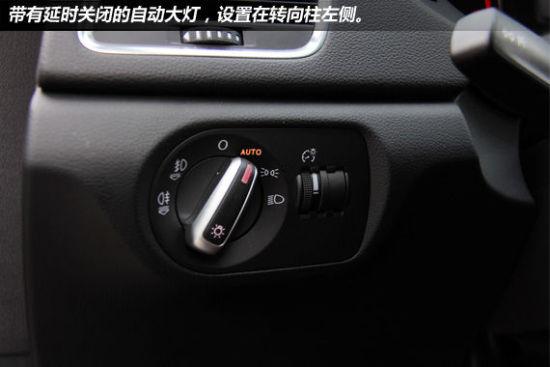 中控台微向驾驶者倾斜 试驾一汽奥迪q3图片