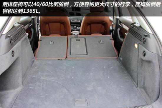 后排座椅可以按40/60的比例进行放倒来进一步扩大后备厢的空间,但后排