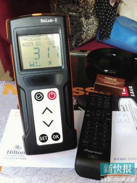 遥控器被测出ATPh含量为317RLUs。