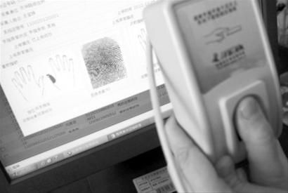 今年 1月 1日起,身份证登记指纹信息工作启动,将提高身份证安全系数。 新华社
