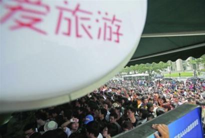 □海洋水族馆门前排队人群堪比世博会观展人群 /晨报记者 殷立勤