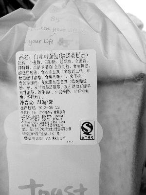 白吐司面包内添加剂含量惊人   现代快报记者 吴怡 摄