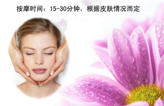 做脸部护理的手法