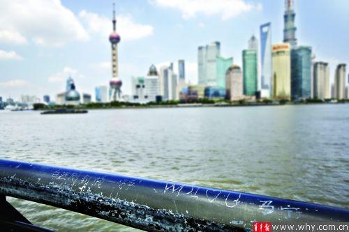上海外滩风景区管理办公室周主任告诉记者:要抹去