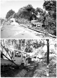 """□猛烈的撞击导致两车严重受损 /""""嘉定新闻""""微博"""