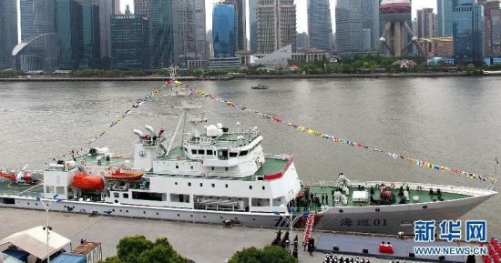 中国海事最大巡航救助一体船正式列编
