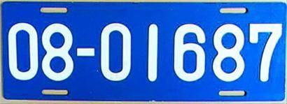 宋庆龄的座车曾使用过的牌照。