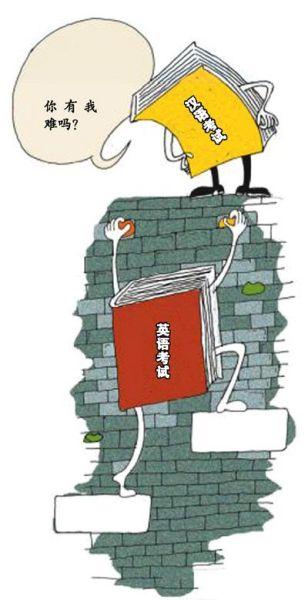 汉语考试8级 老外也有这一天