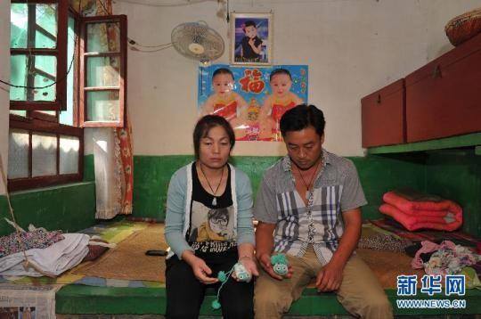 陕西医生贩婴案 家属信医生助产士改记录图片