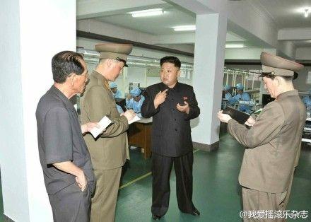 朝鲜规定主体世袭 金正恩规范家族继承权 高清图片