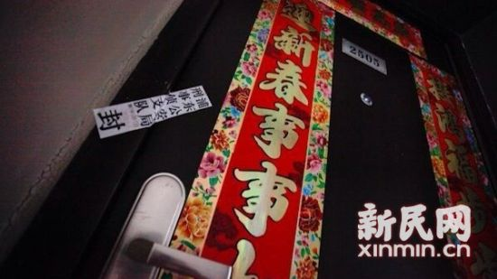 事发的房屋被浦东警方贴上封条。新民网 记者 萧君玮 摄