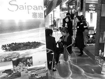 塞班岛一直都是沪上游客比较喜欢的旅游目的地 /晨报记者 陈征