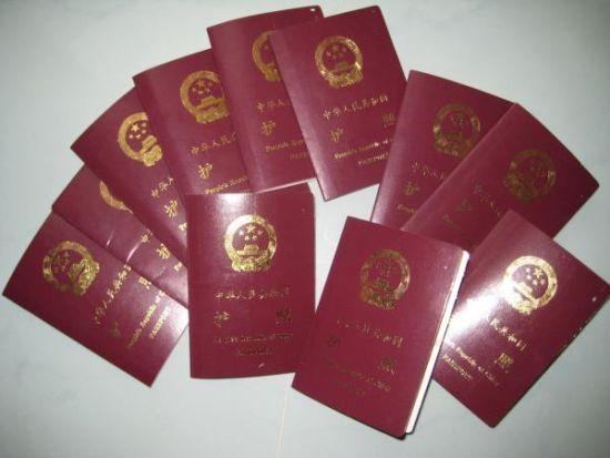 中石油干部上交护照(图)