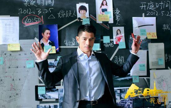 《全民目击》高清hd版在线观看地址分享_时尚_新浪上海diy-magazine-rack