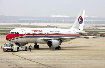 长沙至上海飞机