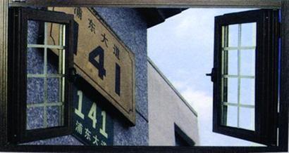 □浦东大道141号,浦东开发开放的许多重要决策都从这里诞生。