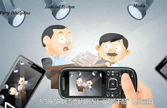 中国领导人卡通形象 官方卖萌时代