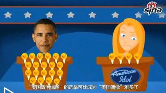中国领导人卡通形象 官方卖萌时代图片