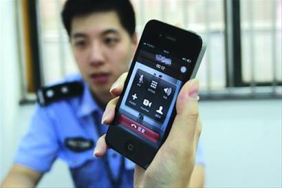 警方再次提醒,来电开头为00或+86的基本可判断为诈骗电话。 /晨报记者 肖允