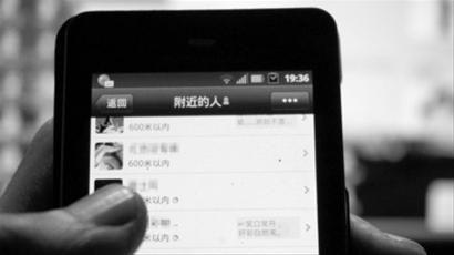 """微信搜""""附近的人""""成为不法分子招嫖的新渠道 /晨报记者 姚克勤"""