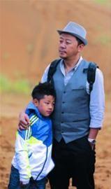 郭涛和儿子石头