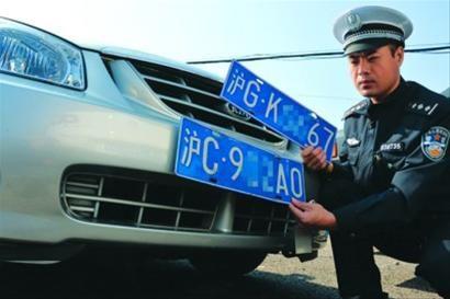 """□杨浦交警将套牌车抓个正着。此车将原来的""""沪C""""牌照换成了网购的""""沪G""""克隆牌照。 /晨报记者 肖允"""