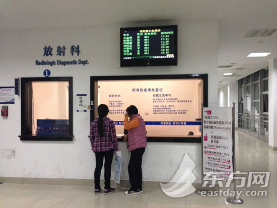 30日晚,东方网记者在曙光医院东院放射科看到,该科室工作正常