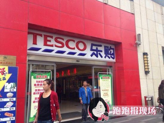 10月30日,董老伯在乐购超市上南路店买鸡翅膀时质疑价格不一,不料遭工作人员拔刀相向。新民网记者 胡彦珣
