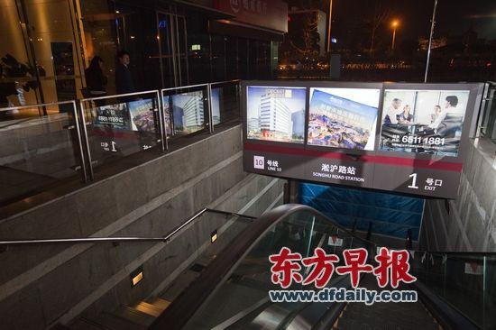 物业公司为招商私设10号线淞沪路站