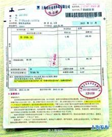 □市民近日陆续收到的水费账单已按照阶梯水价计费。 /上海发布