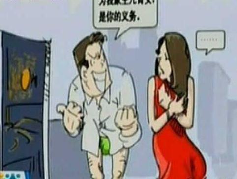公公怀儿媳有遇为报复将其强奸 只是借口(图)(