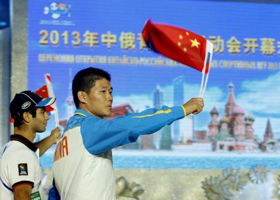 第五届中俄青少年运动会在沪开幕