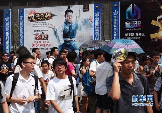 第十一届中国国际数码互动娱乐展览会在沪举行