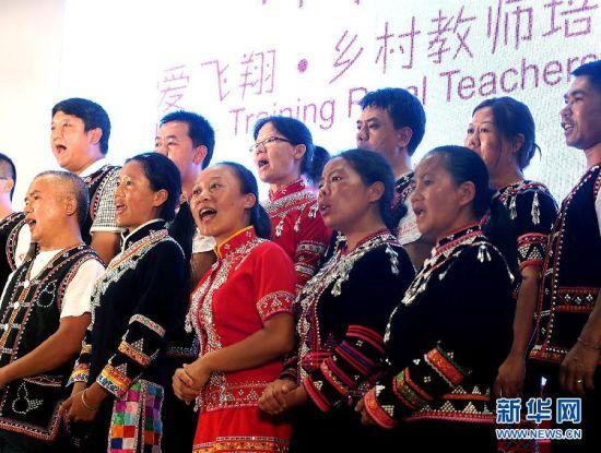乡村教师培训班在上海举行