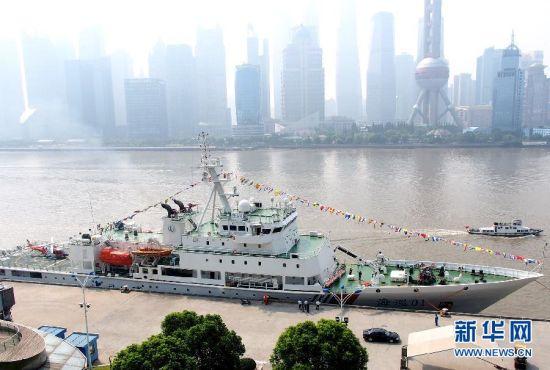 """中国海事旗舰""""海巡01""""轮完成出访抵达上海"""