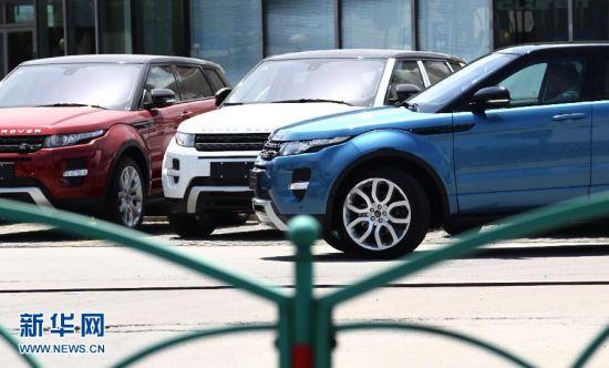 捷豹路虎公司召回一万余辆进口问题汽车