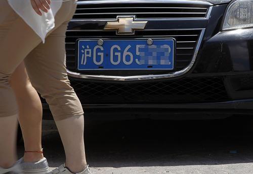 上海车牌五连跌创出今年最低价