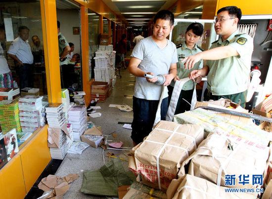 上海:安全检查严防火患