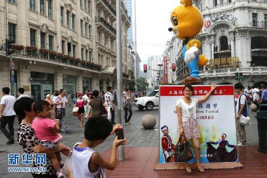 """2013上海旅游节吉祥物""""乐乐""""亮相南京路步行街"""