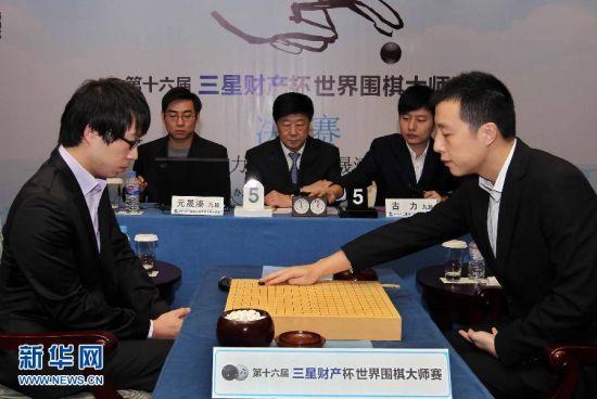 第16届世界围棋大师赛决赛在沪落子
